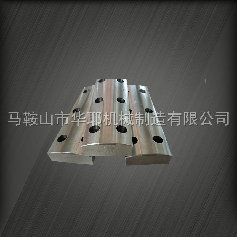 冶金行业刀片
