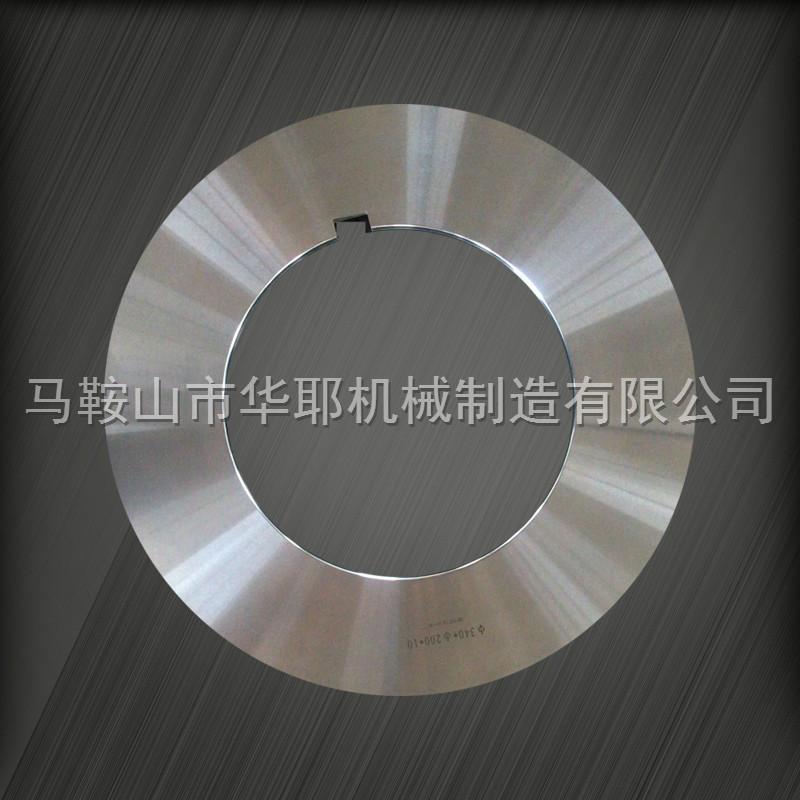 圆盘纵剪分条刀片